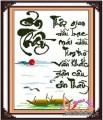 """TP019 - Tranh thêu thư pháp chữ """"Ơn Thầy"""""""