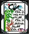 TP020 - Tranh thêu thư pháp chữ Cha