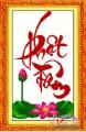 Tranh Phật tâm (hoa sen...) TP023