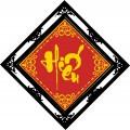 TP082 - Chữ Hiếu (viền vàng)