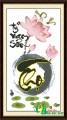 TP059 - CHỮ THỌ (Hoa Sen)