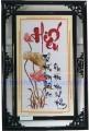 Tranh chữ Hiếu - Tranh thêu Bản sắc Việt
