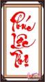 TP024-1 - Tranh thêu thư pháp Phúc lộc thọ