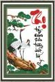 TP034 - Chữ Thọ (Tùng hạc)