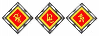 Tranh thư pháp Phúc Lộc Thọ - TP080