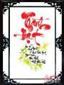 TP028 - Chữ Thành Đạt (thơ thư pháp)