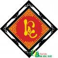 TP081-2  Chữ Lộc (viền vàng)