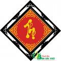 TP081-3 Chữ Thọ (viền vàng)